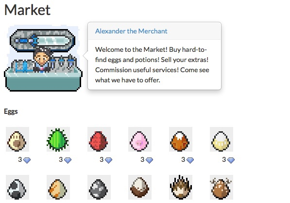 The market, where you can spend gems on rare items